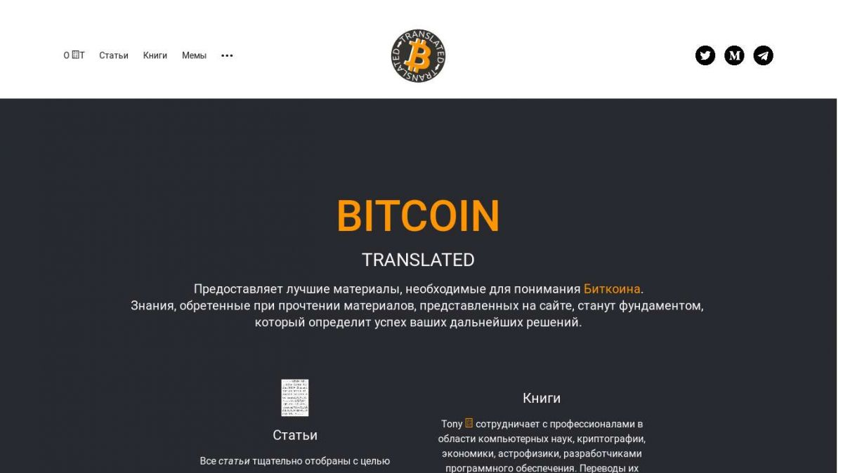 Online trading with bitcoin